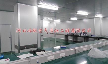 北京大华电子净化车间工程