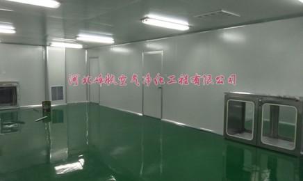 河北厂房净化彩板安装工程施工/ 车间净化彩板隔断安装找峰帆净化
