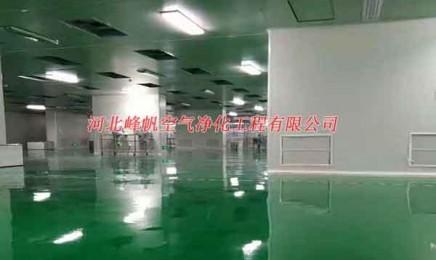 石家庄化妆品净化厂房万级净化车间设计施工