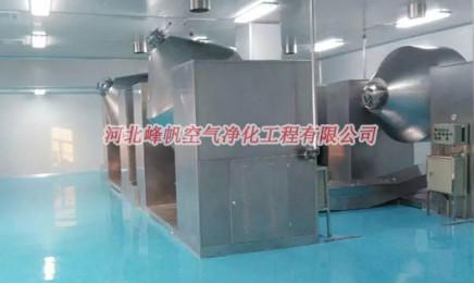 河北复配食品添加剂净化厂房衡水食品高标准净化车间峰帆净化