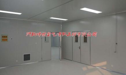 河北邯郸洁净间净化实验室/张家口洁净间净化工程
