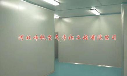邯郸净化工程 医疗器械行业车间、洁净室净化工程施工