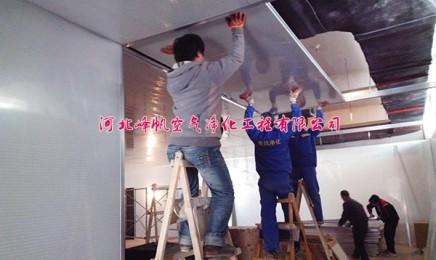 北京大华电子净化车间施工现场