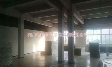 石家庄军特电子净化厂房施工现场