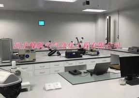 河北微生物实验室室、细胞实验室、洁净动物房专业设计施工