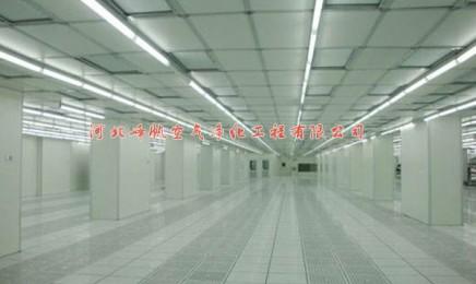 石家庄微电子净化车间装修,河北半导体净化厂房设计施工