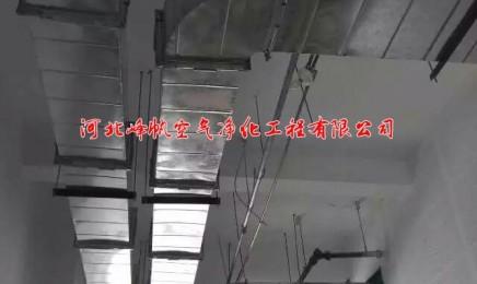 河北通风管道安装共板法兰风管安装角铁法兰风管安装厂家峰帆净化