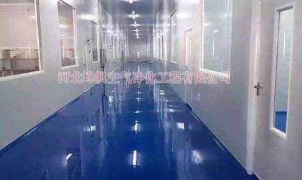 北京无尘无菌车间装修施工,北京食品净化厂房无菌车间装修施工