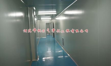 石家庄食品厂洁净工程设计施工、净化彩钢板安装施工选河北峰帆净化