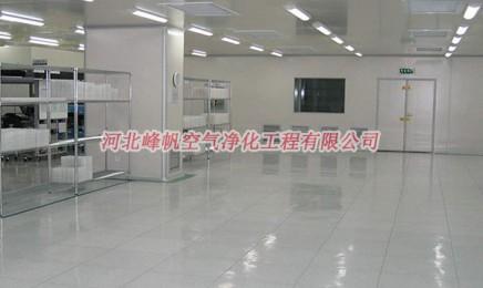 河北食品厂净化车间新风系统、食品无尘厂房设计施工