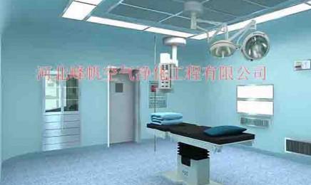 河北净化手术室设计施工报价、选峰帆净化、净化手术室图纸设计