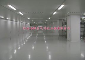 石家庄千级净化车间,邯郸万级净化厂房