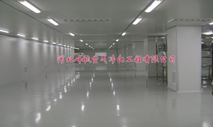 河北洁净工程、河北洁净室、河北净化厂房设计施工(峰帆净化专业)