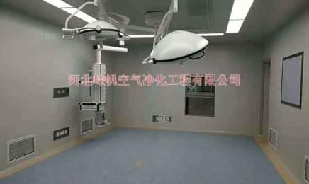 石家庄美容手术室、整形手术室设计施工找河北峰帆净化