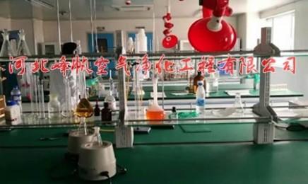 河北农林科学院洁净实验室工程