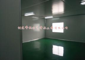 石家庄科美新材料科技净化车间工程