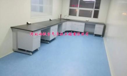 石家庄浦安检测洁净实验室工程