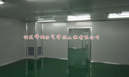河北耐用万级食品净化车间生产厂家、三十万级食品净化车间