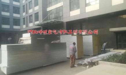 河北福赛生物科技净化车间施工现场