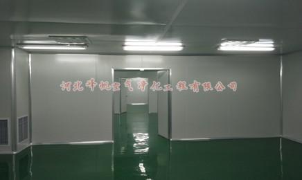 石家庄市正定县净化车间、洁净净化厂房设计施工河北峰帆净化技术可靠