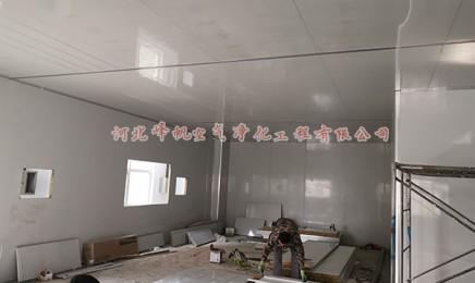 石家庄净化板安装工程、石家庄净化彩钢安装厂家、峰帆净化价格合理质量好