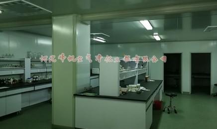 秦皇岛净化工程厂家/洁净厂房施工厂家/洁净室工程设计施工