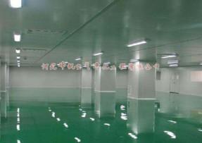 石家庄净化车间,保定灌装车间,河北峰帆净化工程