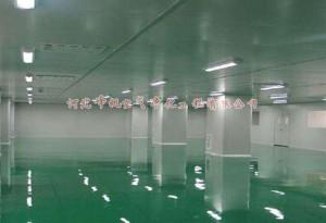 北京净化厂房装修施工找河北峰帆净化