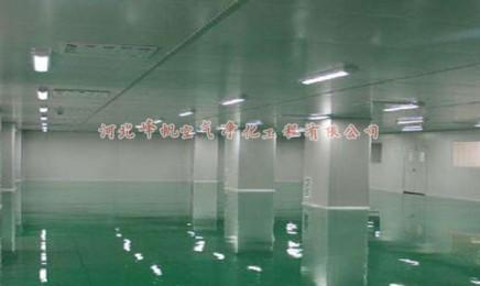 河北净化工程公司洁净间装修施工厂家峰帆净化
