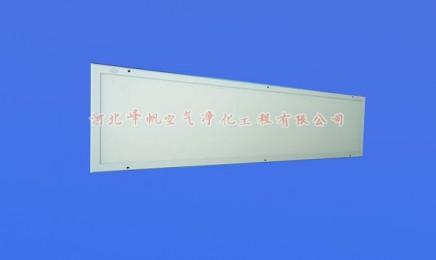 石家庄净化工程LED超薄洁净灯河北峰帆为您提供