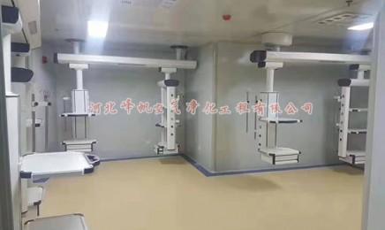 石家庄ICU重症病房、医院净化工程设计施工选河北峰帆净化