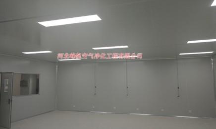 河北净化厂房/保定净化车间/石家庄峰帆净化工程专业