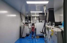 正在施工中的三类医疗器械净化厂房视频