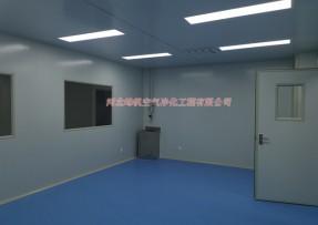 河北邢台石家庄二类医疗器械净化厂房设计施工