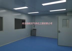 河北涿州净化车间设计装修厂家、洁净车间施工无菌净化车间装修