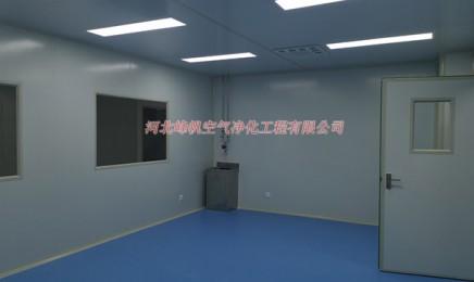 北京无菌净化车间各类净化厂房设计施工