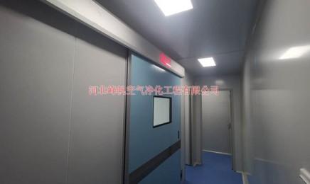 石家庄雅馨医疗洁净手术室工程