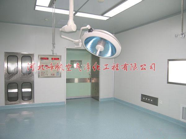 石家庄洁净手术室工程