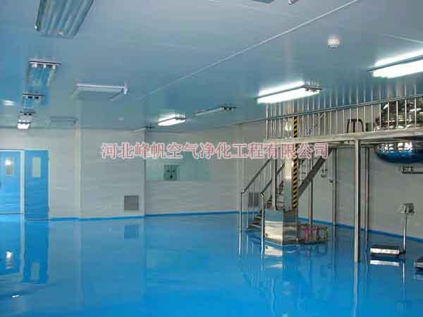 保定乳品灌装车间sc认证净化工程设计施工