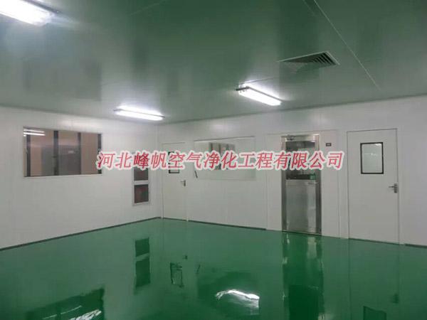 石家庄净化工程公司/石家庄净化设备公司/河北峰帆净化工程
