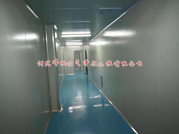 天津净化工程洁净室、食品净化厂房设计安装、口碑厂家河北峰帆净化