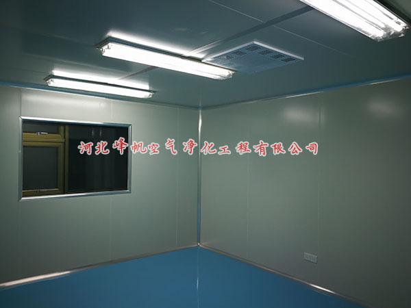 石家庄洁净车间工程洁净室无菌厂房工程设计施工