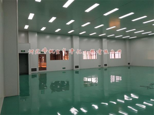 保定净化厂房设计施工可放心托付的净化厂家河北峰帆净化