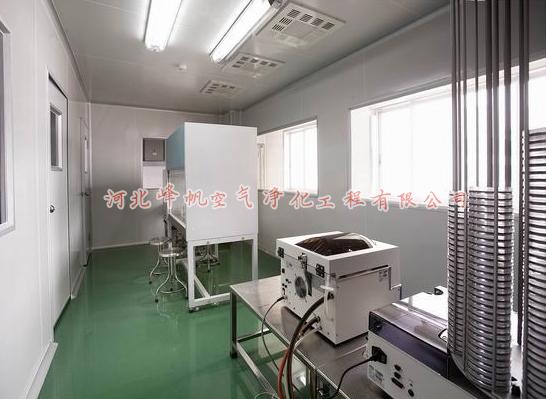 沧州兽药洁净车间净化厂房、无菌厂房设计施工、峰帆净化(品质)