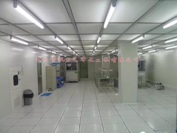 河北石家庄电子净化厂房、洁净间设计施工
