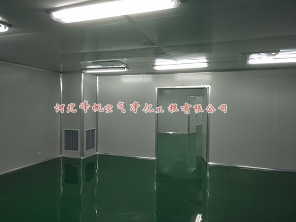 河北万级食品净化车间生产厂家、三十万级食品净化车间
