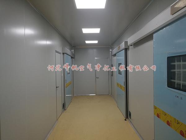 石家庄医院无尘室净化工程、手术室净化工程、河北峰帆净化专业
