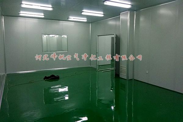 河北唐山净化车间_洁净室无菌室洁净室净化车间