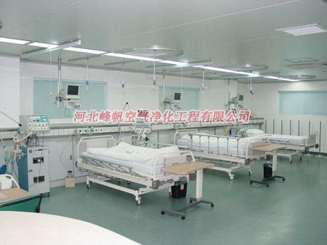 石家庄ICU重症病房设计施工