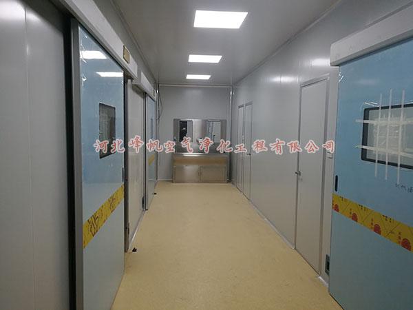 河北各地手术部净化走廊、净化厂房洁净走廊、河北峰帆设计施工